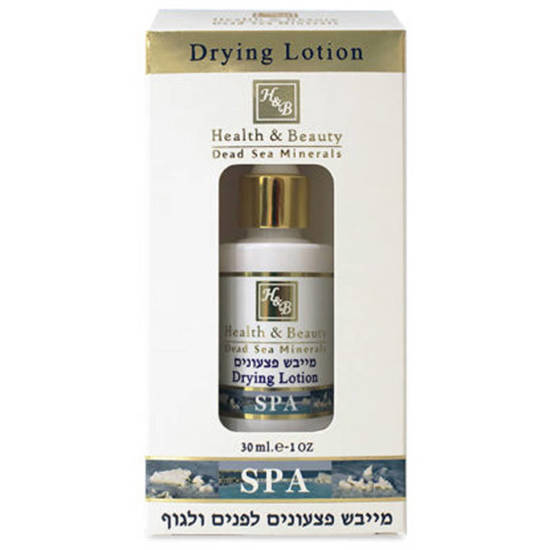 Acne Drying Lotion 30 ml based on minerals from the Dead Sea Health & Beauty